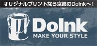 オリジナルプリントなら京都のDoInkへ!
