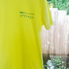 京都ノートルダム女子大学 国際ボランティアクラブ シグマソサエティTシャツ