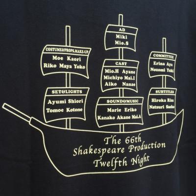 背中は船の帆デザイン!メンバーの名前載せてます!