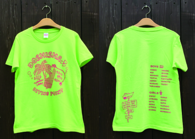 Tシャツ / United Athle / 5401-01